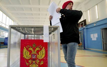 В России начались трехдневные выборы в Госдуму: уже обнаружили первые фальсификации