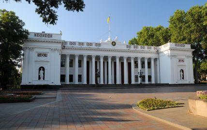 Скандал в Одесі: перша сесія міськради може не зібратися