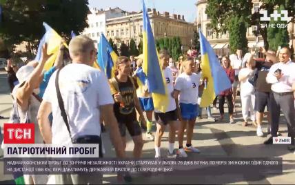 У Львові стартував надмарафонський пробіг Україною довжиною в 1388 кілометрів