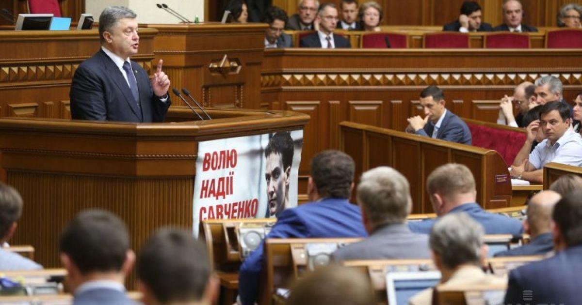 У парламенті сьогодні був напружений день / © УНІАН