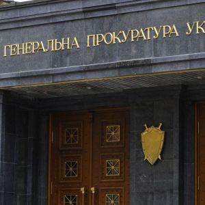 """Генпрокуратура оголосила підозру екс-керівникам """"Укрспецекспорту"""" у розкраданні $24 млн"""