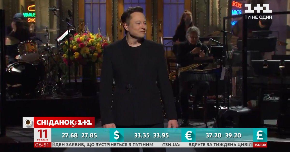 """Жартував і розповів про свій синдром Аспергера: Ілон Маск виступив як запрошений ведучий у легендарній програмі """"Saturday Night Live"""""""