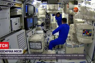 Новини світу: перші троє космонавтів прибули на нову китайську орбітальну станцію