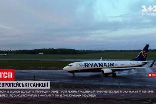 Новости мира: послы ЕС позволят ввести санкции за принудительную посадку самолета с Протасевичем