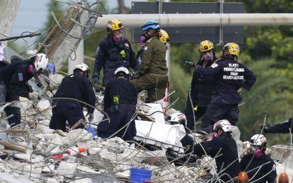 Обвал будинку в Маямі: кількість загиблих під завалами зросла до майже 80 осіб