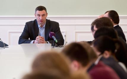 Кличко обещает превратить Киев в город парков и скверов, а не МАФов