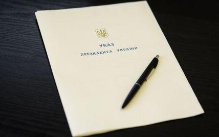 Зеленский ввел в действие решение СНБО об угрозах энергетике: что поручено Кабмину