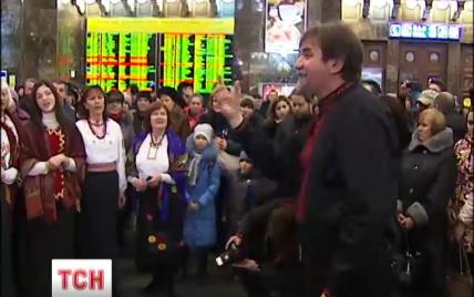 Залізничники заспівали колядки та щедрівки для пасажирів на київському вокзалі