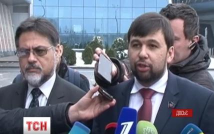"""Переговорники з """"ЛНР"""" та """"ДНР"""" повернулися до Мінська"""