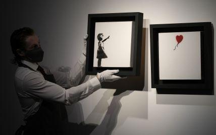 Самоуничтоженную картину Бэнкси хотят продать на аукционе за 7 миллионов евро
