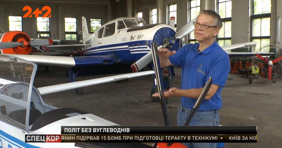 Европейское агентство по авиабезопасности впервые выдало разрешение на полеты для электрического самолета