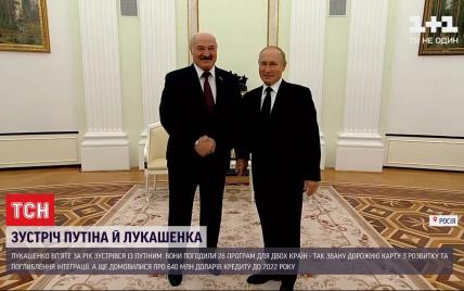П'ята за рік зустріч Лукашенка і Путіна: як домовлялися політики про повну інтеграцію та постачання газу