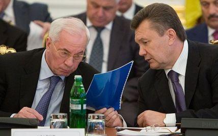 """""""Комитет спасения"""" во главе с Азаровым призвал судить Януковича"""