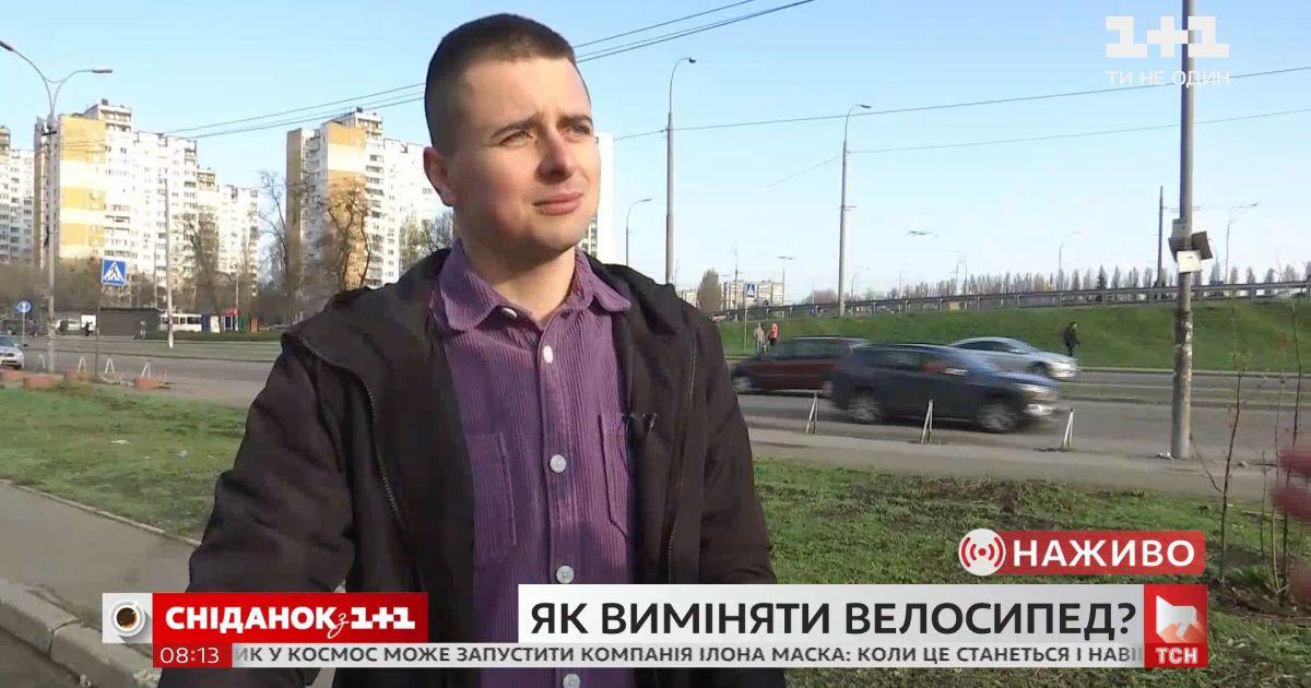 Обменять антисептик на велосипед: украинец пошел на необычный эксперимент