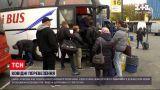 Новости Украины: кто и как будет контролировать соблюдение новых правил межрегиональной перевозки