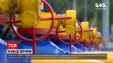 """Новини світу: російський """"Газпром"""" зупинив транзит газу в Угорщину через Україну"""