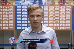"""Суперкубок: """"Динамо"""" - """"Шахтар"""" - 2:1. Перші післяматчеві враження з Одеси"""
