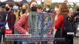 Новини світу: в багатьох країнах розпочався глобальний екопротест - наймасовіша акція в Берліні