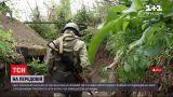 Новости с фронта: уже дважды нарушали режим прекращения огня