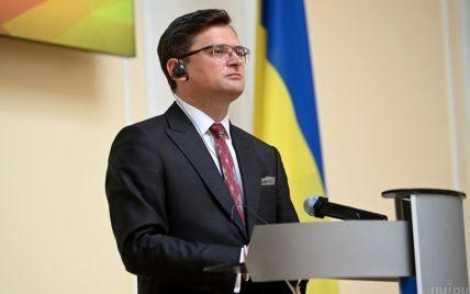 """""""Цена ответственности расти"""": в МИД прокомментировали решение Европейского суда о Крыме"""