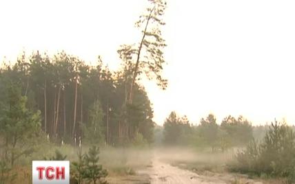 В санстанции рассказали о состоянии воздуха в Киеве