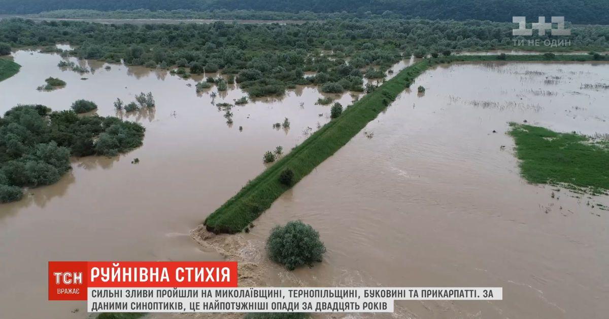 На Прикарпатье и Буковине выпали самые мощные осадки за последние 20 лет
