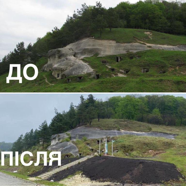 У Львівській області спотворили середньовічне городище
