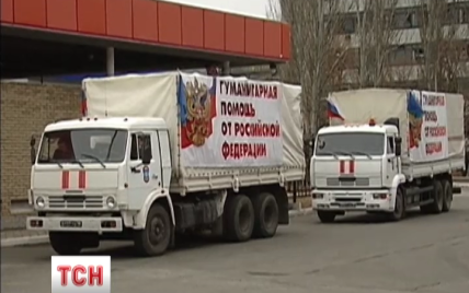 """Россия собирается перебросить в Украину 28-й """"гумконвой"""""""