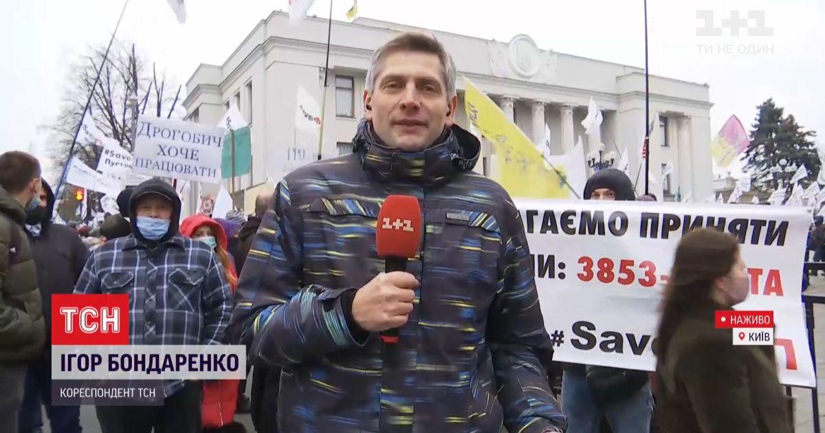 Верховная Рада в осаде: протестующие полностью перекрыли правительственный квартал