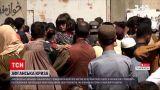 Новини світу: військові США розслідують наслідки ракетного удару в Афганістані