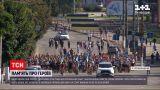 Новини України: понад 4 тисячі осіб взяли участь в забігу на честь героїв загиблих у війні з Росією
