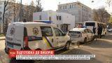 Українські правоохоронці переходять на посилений режим несення служби