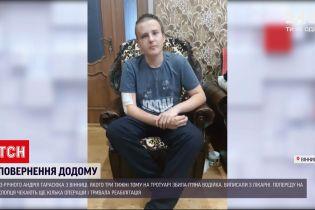 Новини України: Андрія Тарасюка із Вінниці, якого збила водійка напідпитку, виписали з лікарні