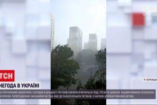 Погода в Украине: чрезвычайники объявили штормовое предупреждение в большинстве регионов