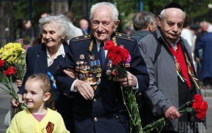 У Раді хочуть скасувати вихідний 9 травня і заснувати День пам'яті та примирення