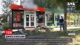 Новини України: броварські комунальники взялися боротися з алкомагазином