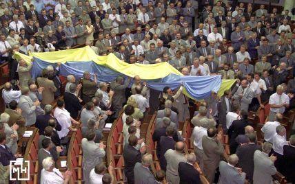 У Києві вперше покажуть знаменитий прапор Чорновола
