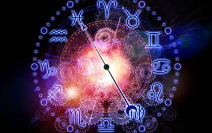 Астрологиня назвала найегоїстичніші знаки зодіаку
