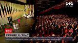 """Новини світу: Швейцарія висунула на """"Оскар"""" фільм """"Ольга"""" - про українську гімнастку та Євромайдан"""
