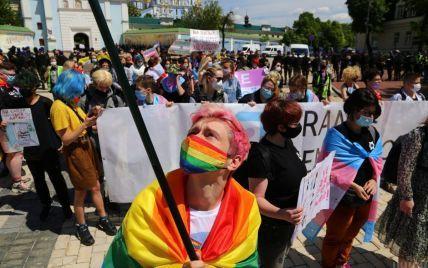 Без травм та затримань і в оточенні поліції: як у Києві відбувався марш на підтримку трансгендерів