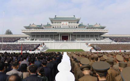 СМИ обнаружили, что Северная Корея расширяет объект по производству обогащенного урана