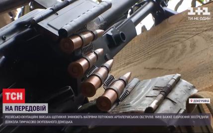Дерзость боевиков раздражает: окрестности Широкино обстреливают большим калибром среди белого дня