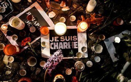 Один з підозрюваних у теракті в Парижі нібито здався владі