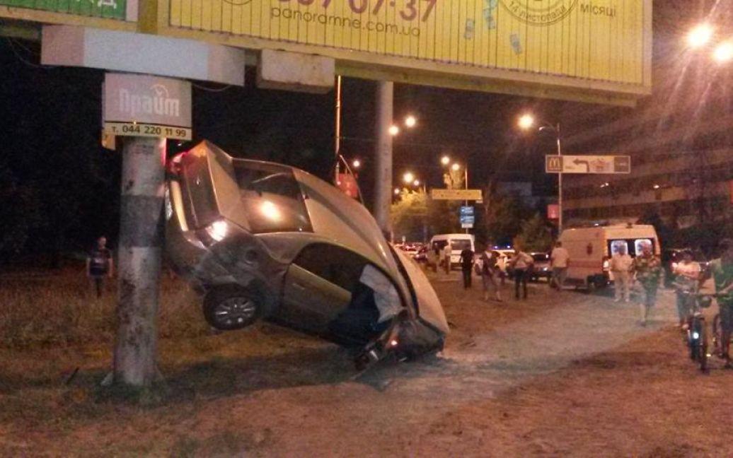 ДТП произошло на проспекте Гагарина. / © facebook/Дмитрий Гнап