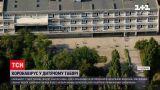 Новини України: фахівці назвали причини спалаху коронавірусу у дитячому таборі Одеси
