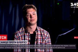 Новини світу: Сполучені Штати подовжили санкції проти Білорусі, які запровадили ще у 2006 році