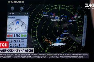 Новости Украины: в Азовское море зашли корабли Каспийской флотилии, принадлежащих России