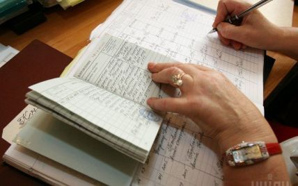Правительство запустило процесс полного отказа от бумажных трудовых книжек