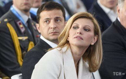 Что наденет Елена Зеленская: президент и первая леди Украины встретятся с четой Кембриджей