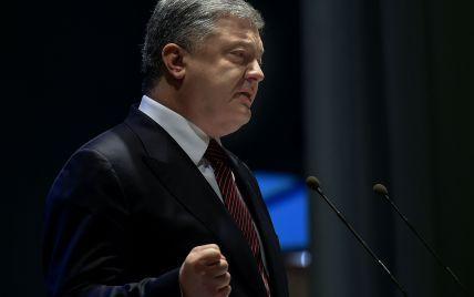 """Порошенко назвал блокаду ОРДЛО """"ударом под дых Украине"""""""